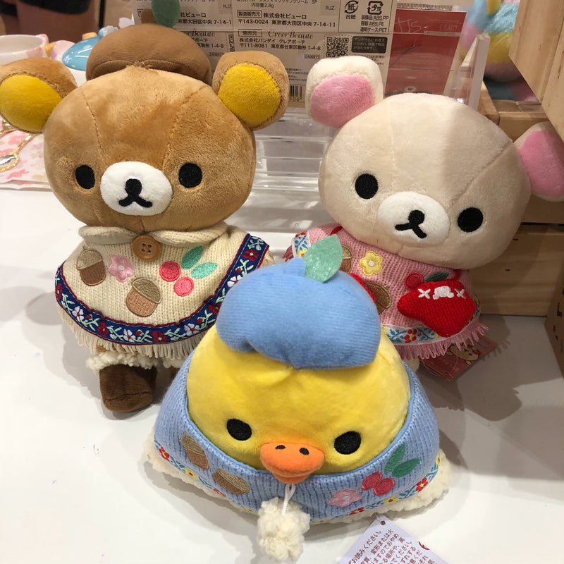 Rilakkuma Autumn Collection