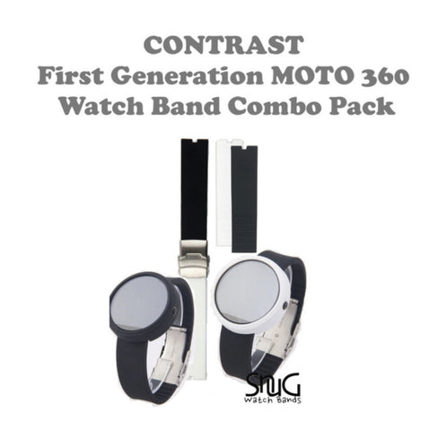 """Contrast"" Moto 360 (first generation) SnuG Watch Band & Case Combo SET"