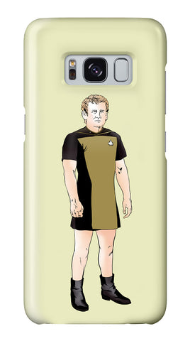 """The Chief"" Galaxy case"