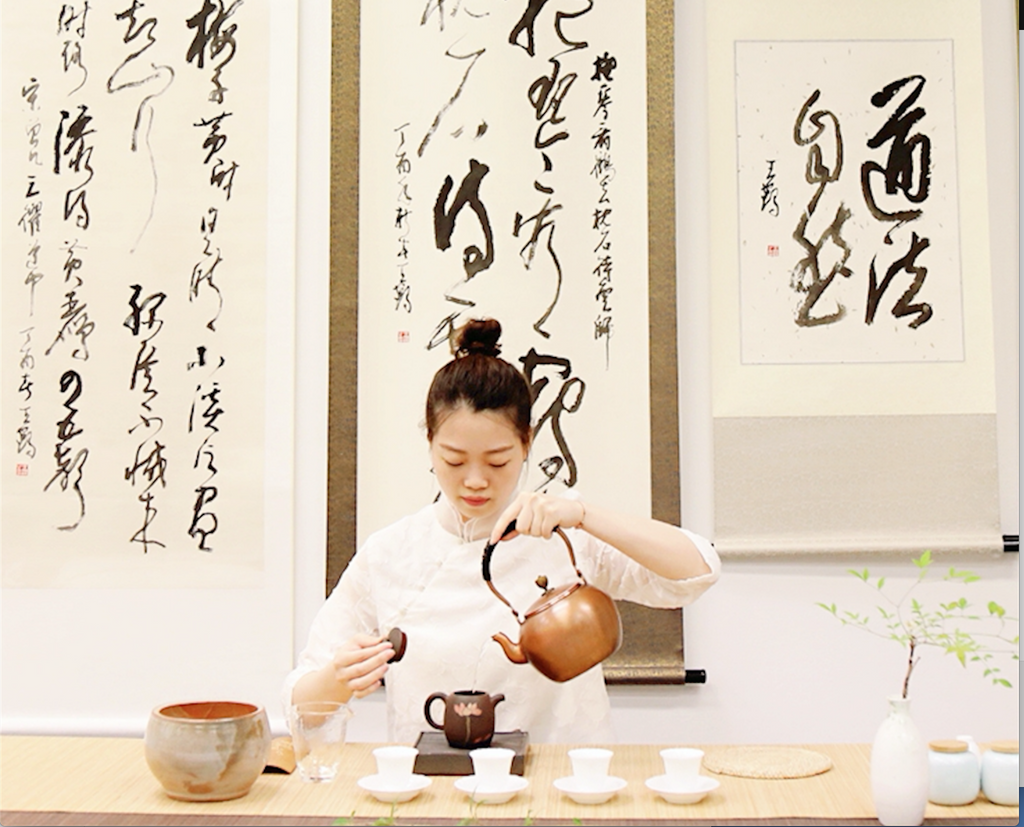 Chinese Tea Ceremony (8 hours/2 days)