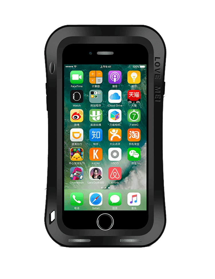 Rugged Cover - LOVE MEI Powerful Series IPhone 7/8 Plus