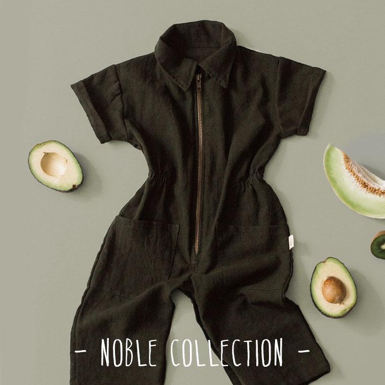Organic Baby Clothes Accessories Noble Carriage