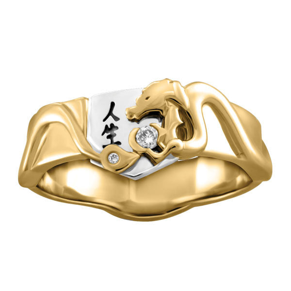 Mens Life Dragon Ring