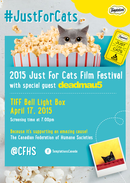 just for cats film festival 2015
