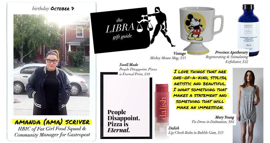 libra shopping guide fat girl food squad