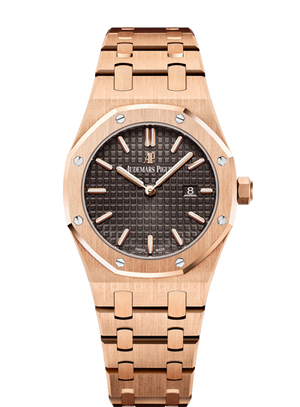 Audemars Piguet Royal Oak 33mm Rose Gold Quartz