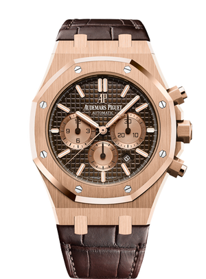 Audemars Piguet Royal Oak 41mm Chronograph Rose Gold Brown Dial
