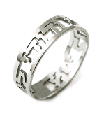 N112 - Sterling Silver Personalized Hebrew Ring, with any words or scripture