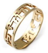 N113 - 14K Gold Personalized Hebrew Men's Ring with personalized words