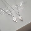 Sterling silver mother daughter necklace set online in SA