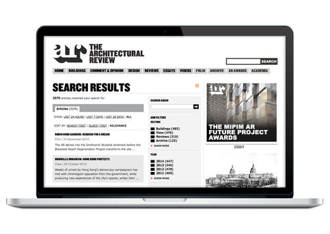 How to find a specific article – The Architectural Review Store