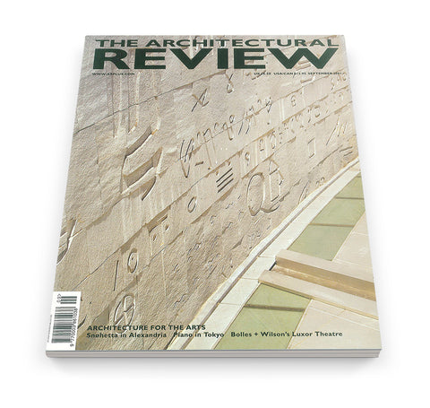 The Architectural Review Issue 1255, September 2001