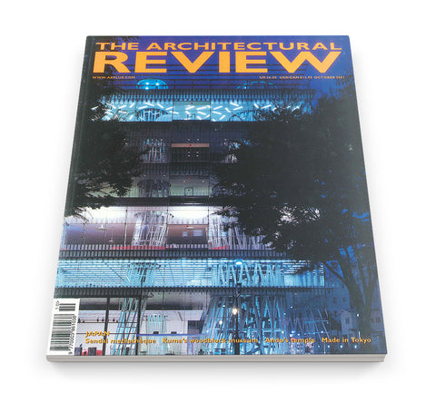 The Architectural Review Issue 1256, October 2001