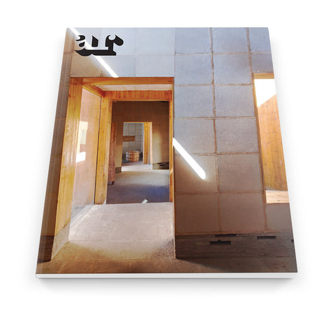 The Architectural Review Issue 1382, April 2012