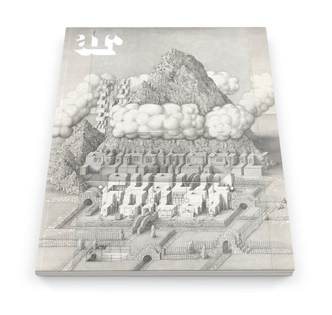 The Architectural Review Issue 1391, January 2013