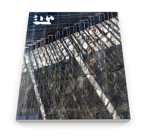 The Architectural Review Issue 1392, February 2013