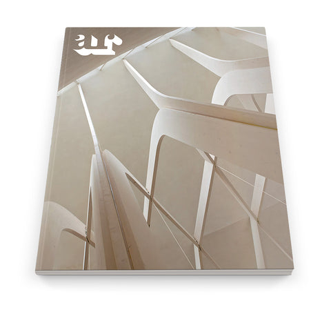 The Architectural Review Issue 1394, April 2013