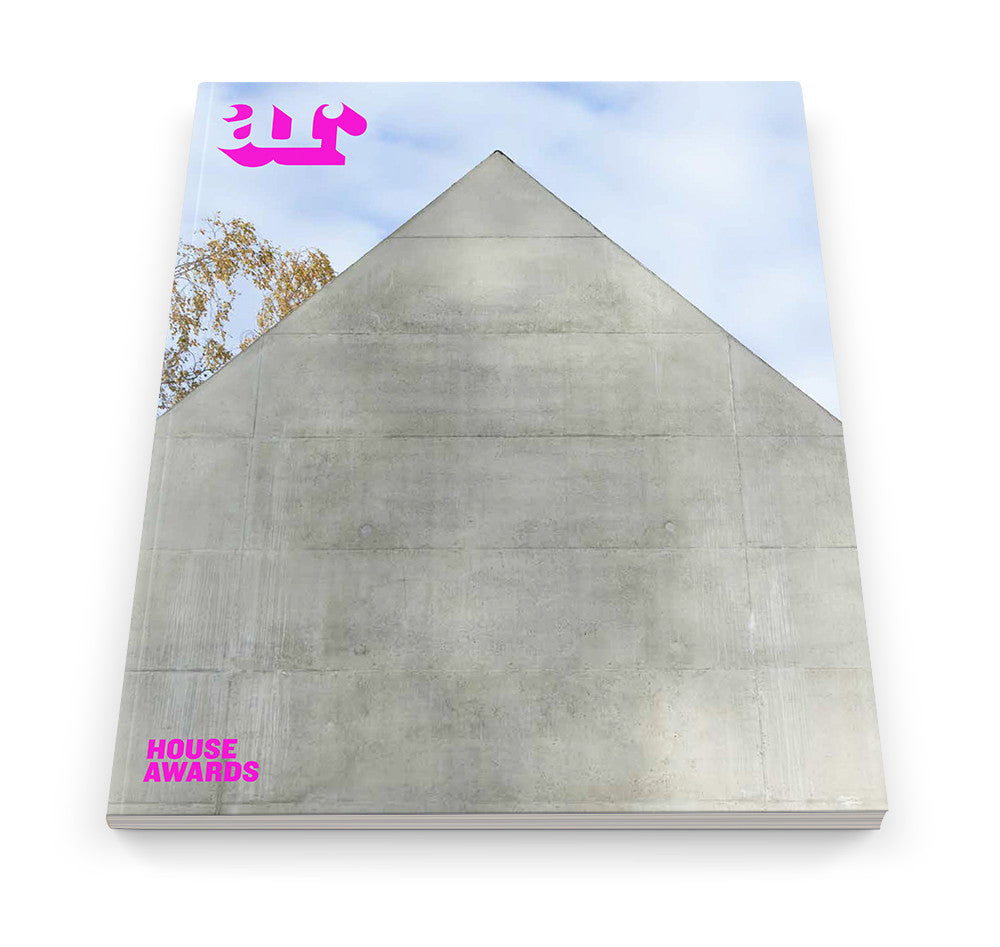 The Architectural Review Issue 1397, July 2013