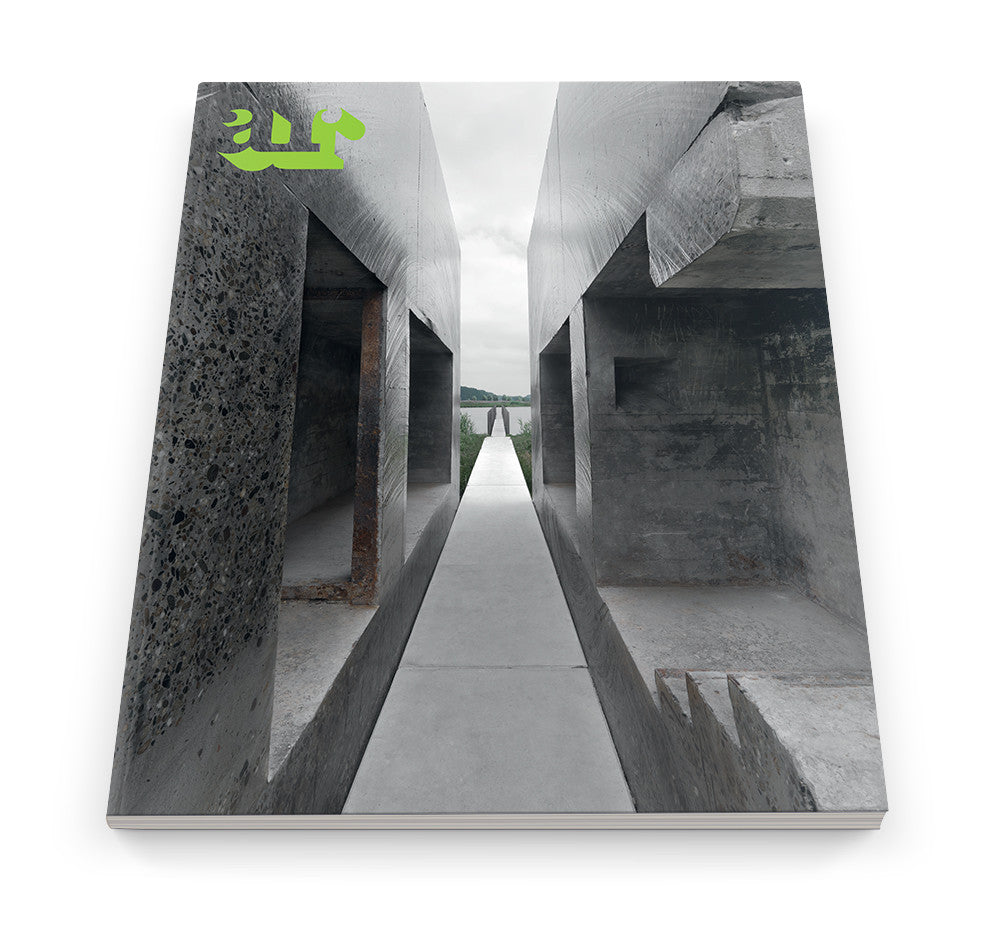 The Architectural Review Issue 1402, December 2013