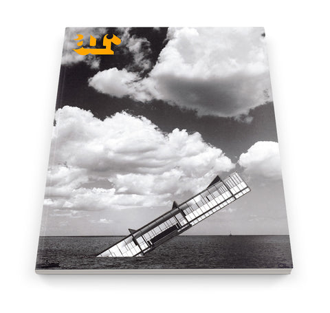 The Architectural Review Issue 1410, August 2014