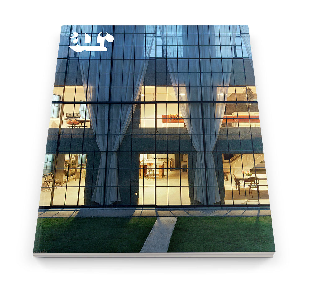 The Architectural Review Issue 1414, December 2014