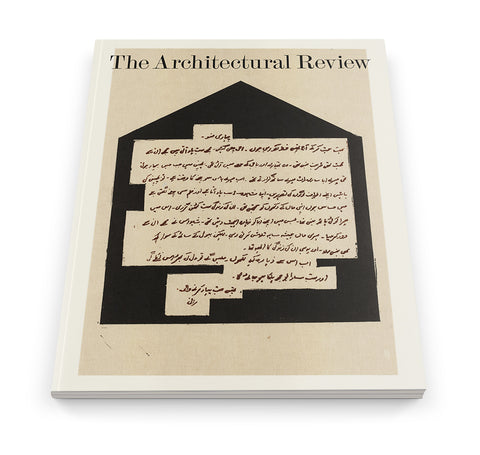 Letters to a young architect: The Architectural Review Issue 1474, September 2020