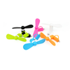 Lifestyle & Creative - Mini USB Fans  - PG Promotional Items