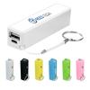 - Candy Power Banks - Unprinted sample  - PG Promotional Items