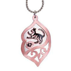 Cat Filigree Necklace