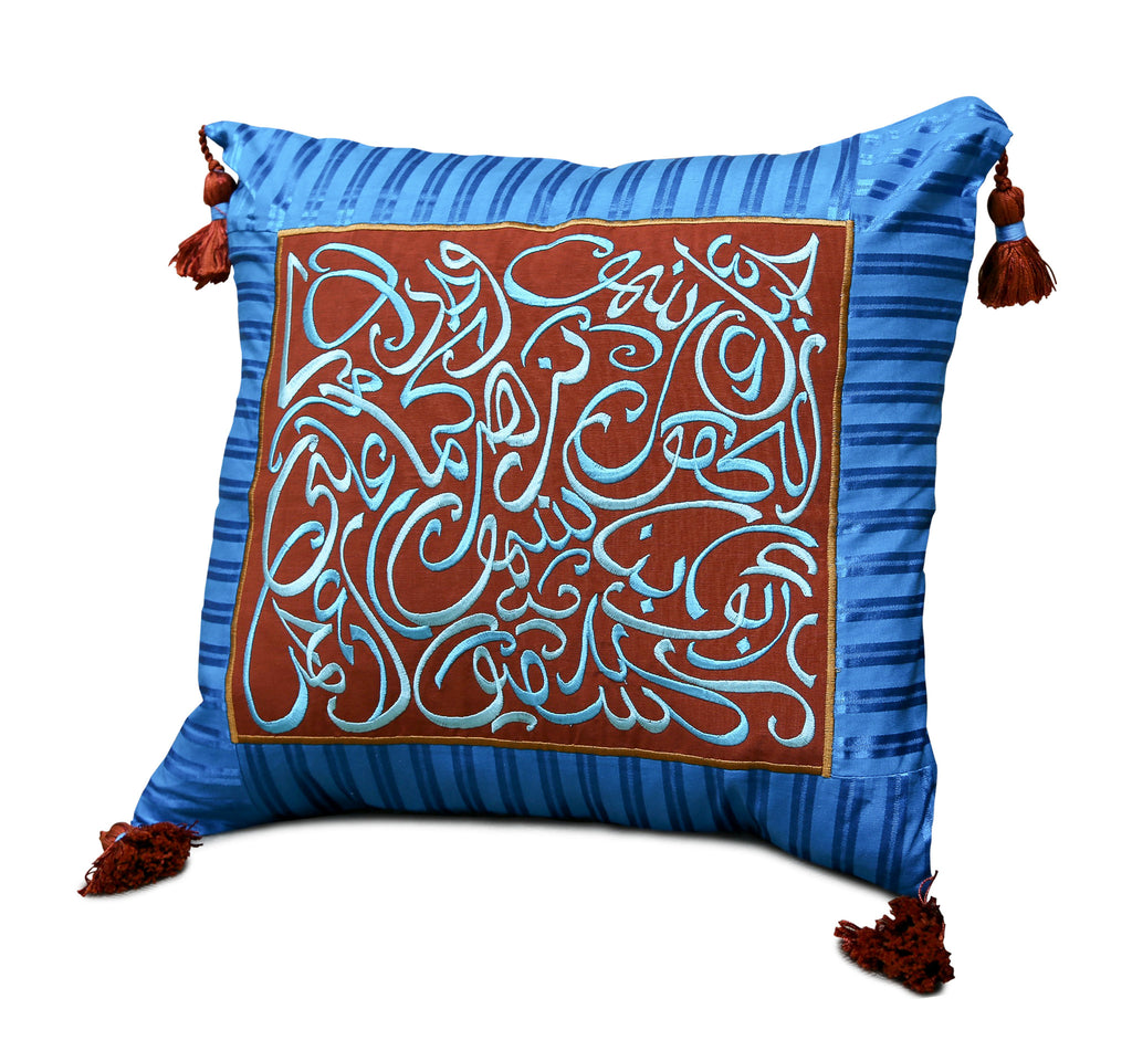 Embroidered Pillow Cover With Arabic Poetry