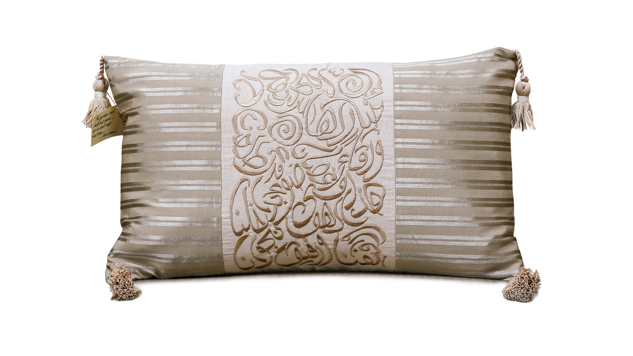decorative pillow with arabic embroiderey