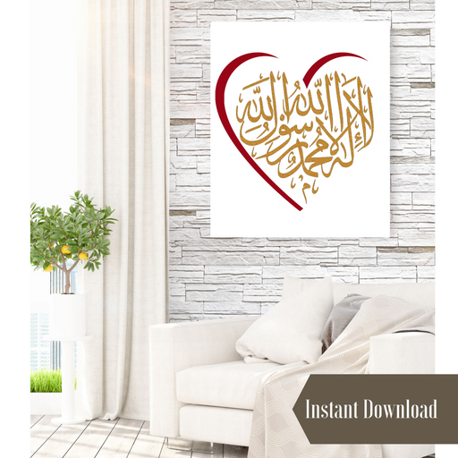 Heart Shaped Kalima Gold Glitter {Instant Download}