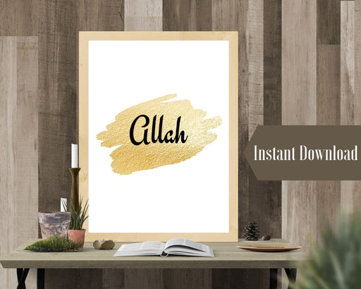 Allah's name digital download