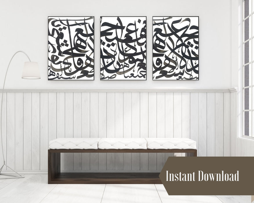 Random Arabic Alphabets art printable
