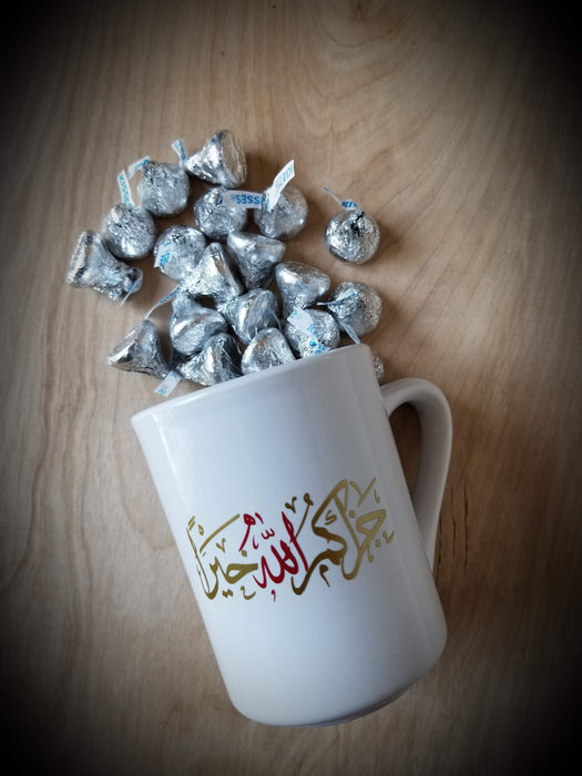 Mug Decal-Arabic Calligraphy Decal-Mini Decal-Jazak Allah-Thank You