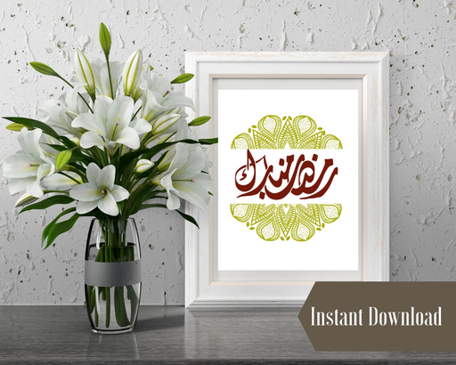 Ramadan Mubarak {Instant Download}-Set of 2 Printable Art in Arabic and English