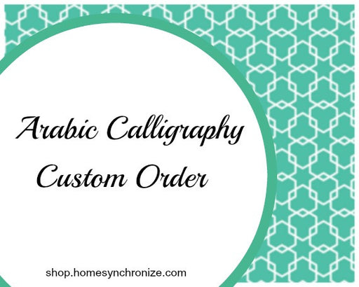 Arabic Stencils/Decals Wholesale Order (Reserved for Suhair)