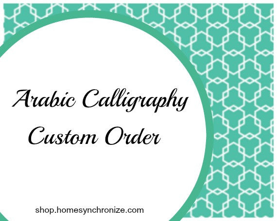 Arabic Calligraphy Stencil Custom Order (RESERVED)