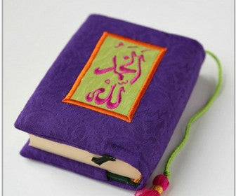 Quran cover purple