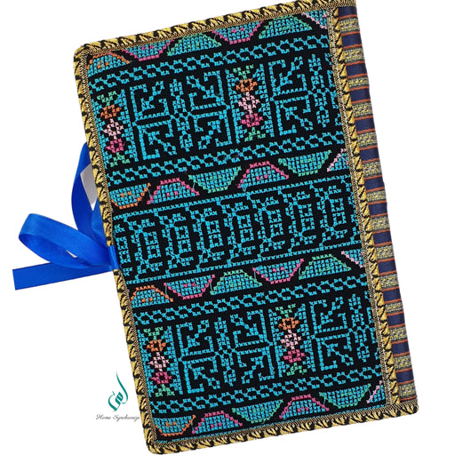 Blue Light Quran Cover with Tajweed Mus-haf