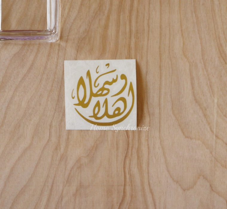 Ahlan Wa Sahlan Mug Decal-Arabic Calligraphy Decal-Mini Decal-Welcome