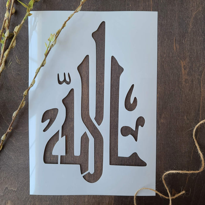 "Arabic Stencil of ""Allah"""