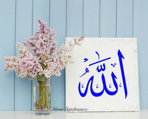 Allah Decal-Islamic Calligraphy-Arabic Decal-Craft Decal