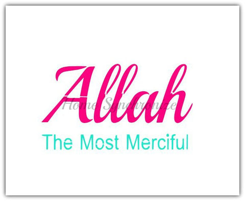 Allah the Most Merciful-Reusable stencil-Islamic Calligraphy-English Text-Al Rahman-Al Raheem
