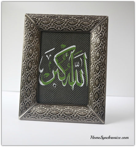Allahu Akbar-Islamic Art-Tabletop Framed Art, 5 x 7""