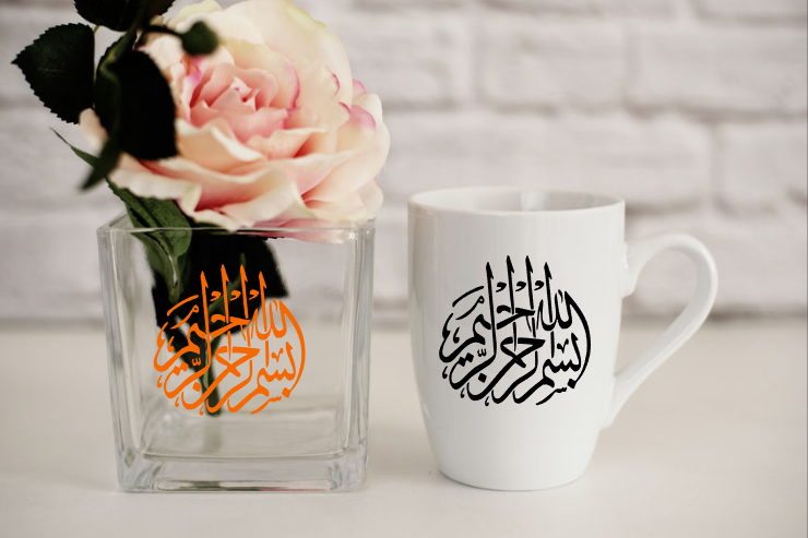 Bismillah (in the Name of Allah) Mug/Mini Decal (Round Design)