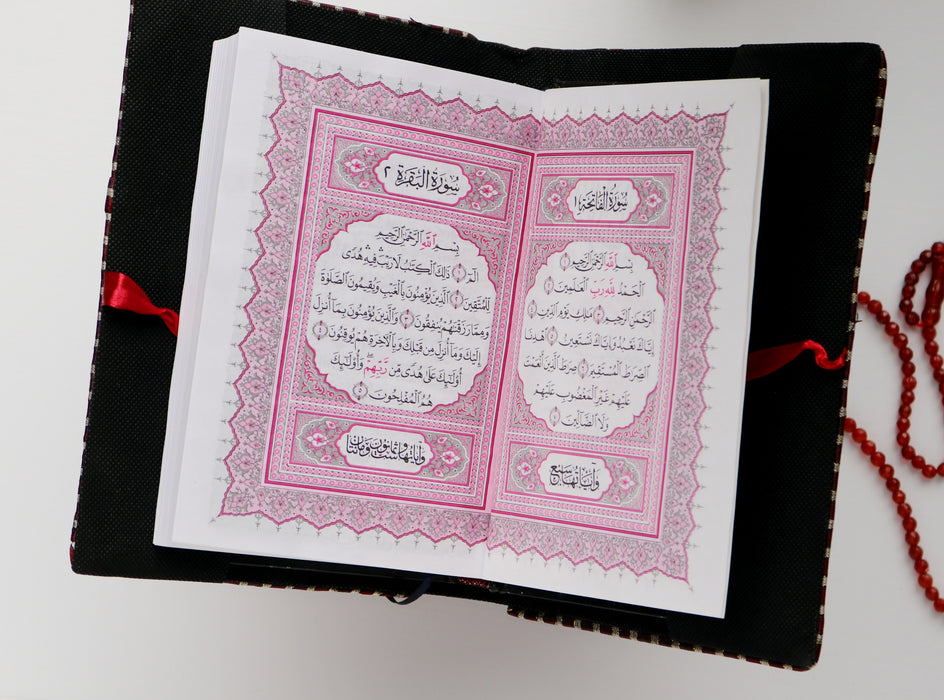 Cross Stitched Quran Cover with Mushaf-Pastel Color