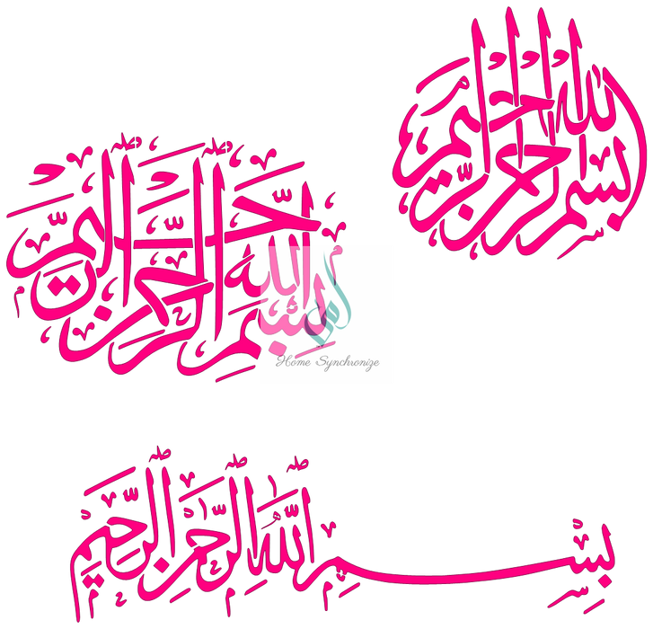 Bismillah Stencil Bundle in Thuluth Style