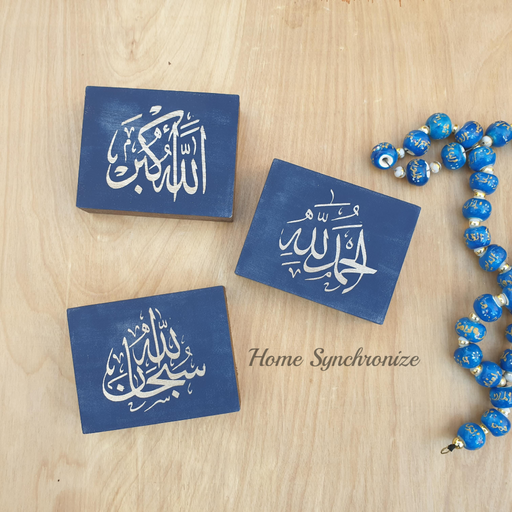 Zikr Wood Blocks for home decor
