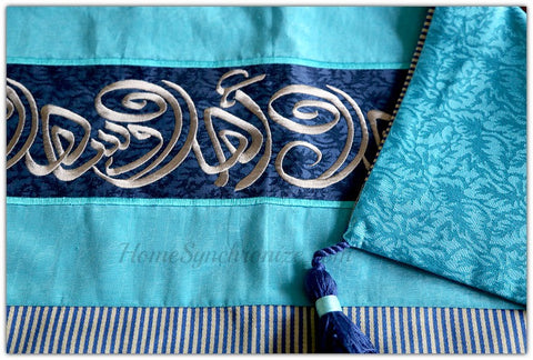 {Ahlan Wa Sahlan} Table Runner With Calligraphy [color options available]